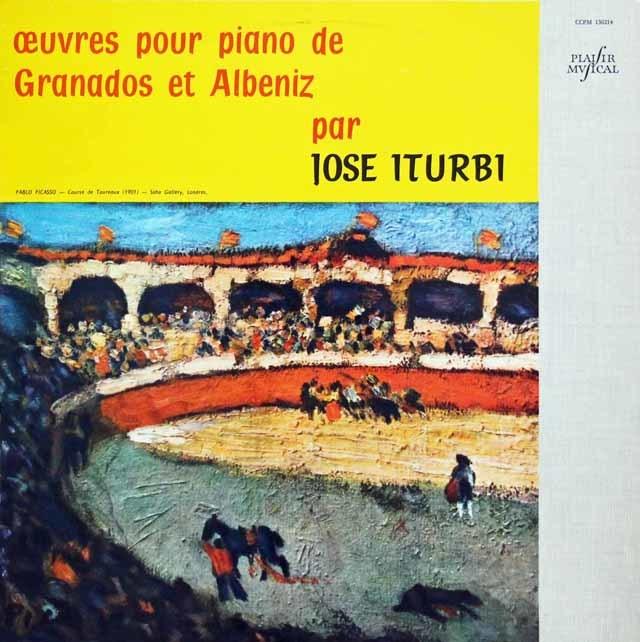 イトゥルビのグラナドス&アルベニス/ピアノ曲集 仏Columbia 3146 LP レコード