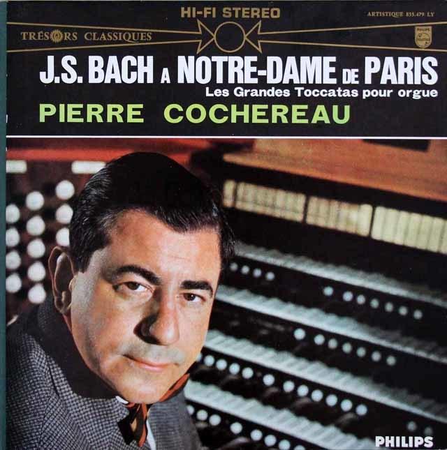 コシュローのノートルダムでのバッハ(オルガン作品集) 仏PHILIPS 3146 LP レコード