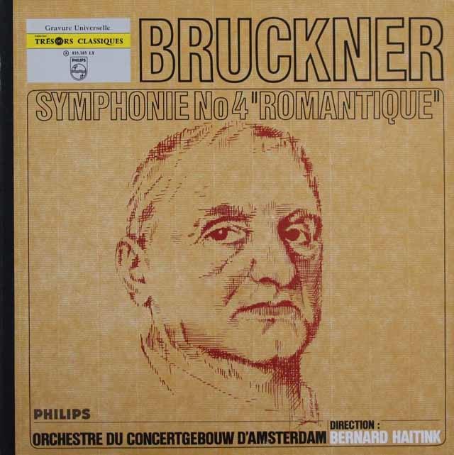 ハイティンクのブルックナー/交響曲第4番「ロマンティック」 仏PHILIPS 3146 LP レコード