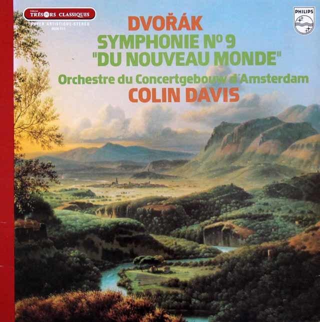 デイヴィスのドヴォルザーク/交響曲第9番「新世界より」 仏PHILIPS 3146 LP レコード
