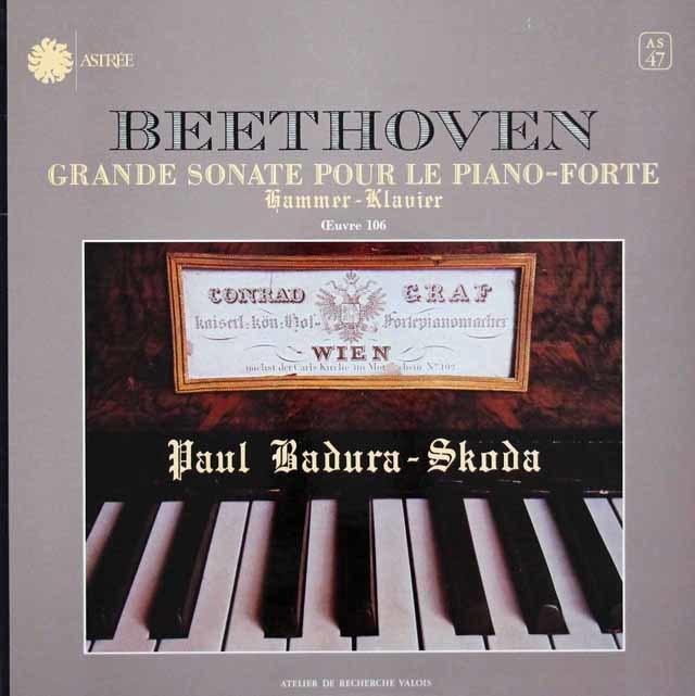 スコダのベートーヴェン/ピアノソナタ第29番「ハンマー・クラヴィーア」 仏ASTREE 3146 LP レコード