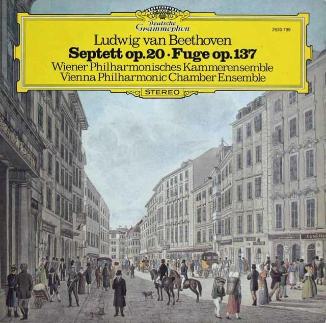 ウィーン・フィル室内合奏団のベートーヴェン/七重奏曲ほか 独DGG 3146 LP レコード
