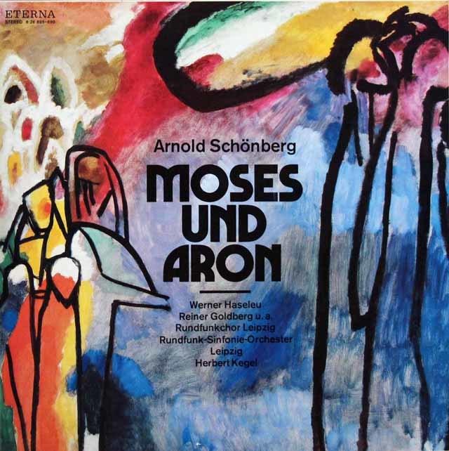 ケーゲルのシェーンベルク/歌劇「モーゼとアロン」 独ETERNA 3146 LP レコード