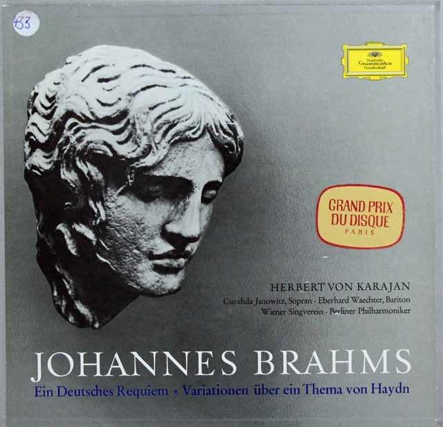 【独最初期盤】 カラヤンのブラームス/ドイツ・レクイエム 独DGG 3146 LP レコード