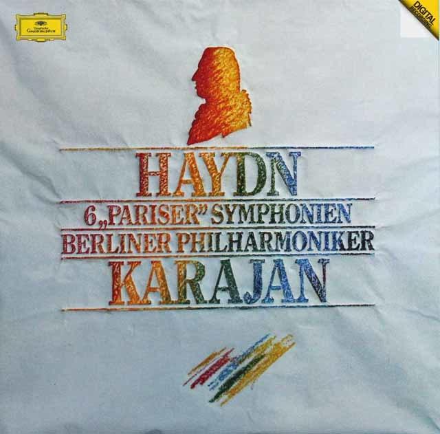 カラヤンのハイドン/パリ・セット 交響曲第82番から87番 独DGG 3146 LP レコード
