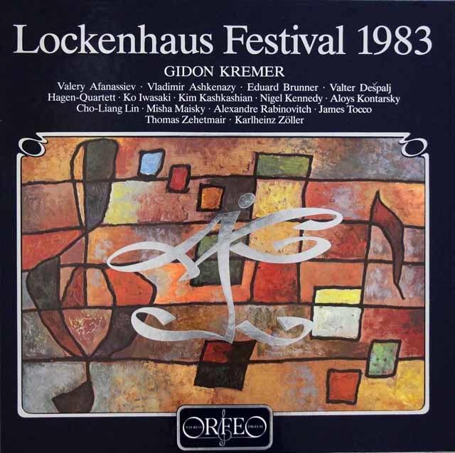 クレーメルの「ロッケンハウス音楽祭1983」 独ORFEO 3146 LP レコード