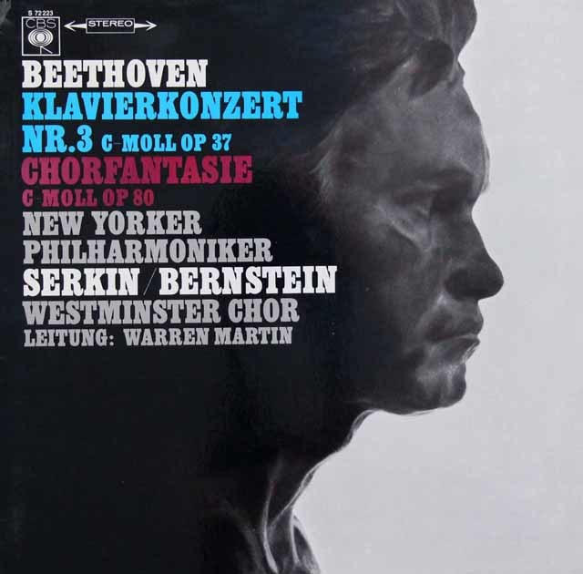 ゼルキン & バーンスタインのベートーヴェン/ピアノ協奏曲第3番ほか 独CBS 3147 LP レコード