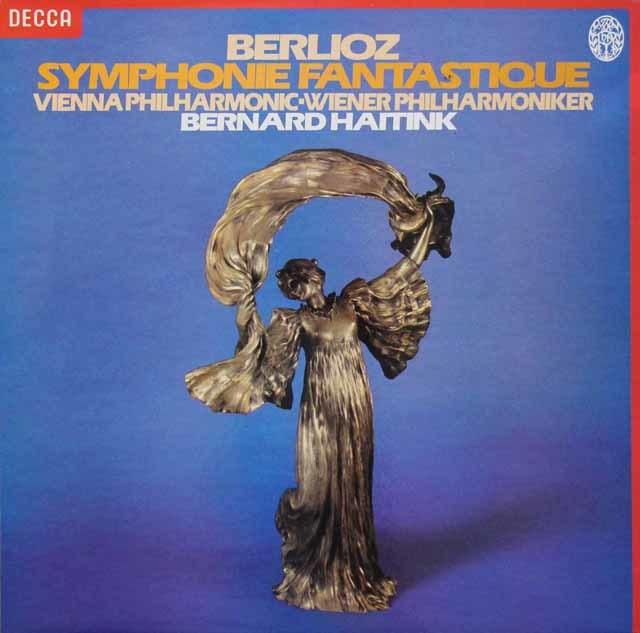 【オリジナル盤】ハイティンクのベルリオーズ/幻想交響曲 英DECCA 3147 LP レコード
