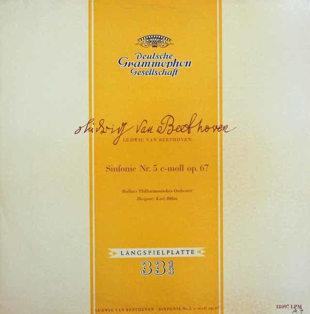 ベームのベートーヴェン/交響曲第5番 独DGG 3147 LP レコード