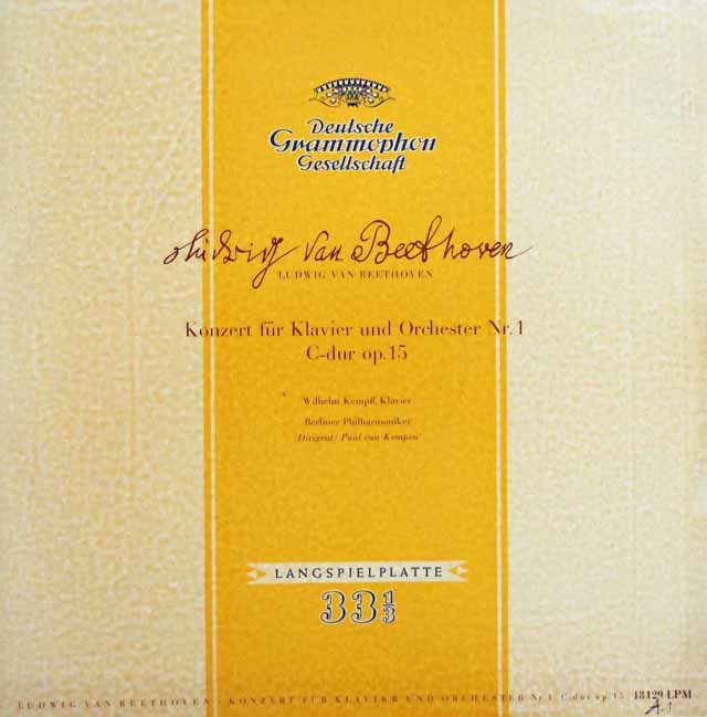 ケンプ & ケンペンのベートーヴェン/ピアノ協奏曲第1番 独DGG 3147 LP レコード