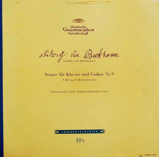 ケンプ & シュナイダーハンのベートーヴェン/ヴァイオリン・ソナタ第9番「クロイツェル」 独DGG 3147 LP レコード