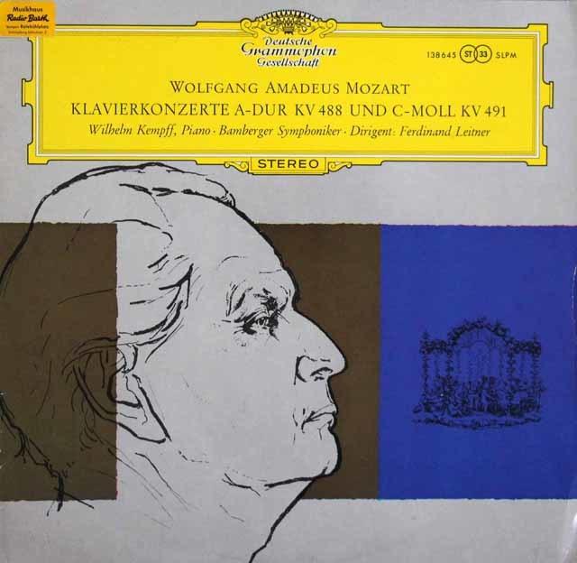 【独最初期盤】ケンプのモーツァルト/ピアノ協奏曲第23番 & 第24番 独DGG 3147 LP レコード