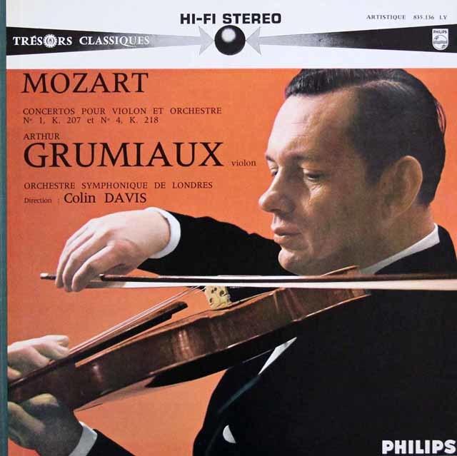 【仏最初期盤】グリュミオー & デイヴィスのモーツァルト/ヴァイオリン協奏曲第1番、第4番 仏PHILIPS 3147 LP レコード