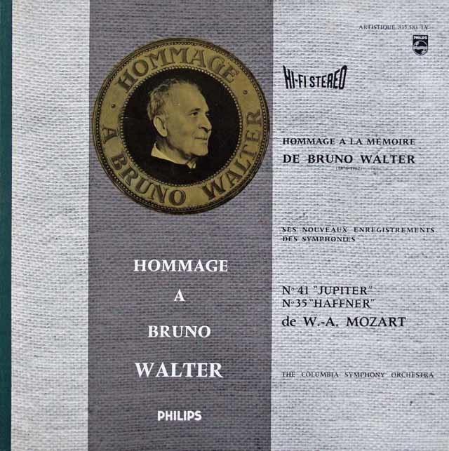 【仏最初期盤】ワルターのモーツァルト/交響曲「ジュピター」&「ハフナー」 仏PHILIPS 3147 LP レコード
