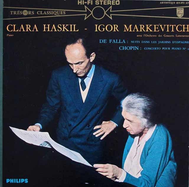 【仏最初期盤】 ハスキル & マルケヴィチのモーツァルト/ピアノ協奏曲第20 & 24番 仏PHILIPS 3147 LP レコード