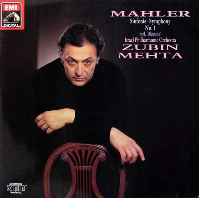 メータのマーラー/交響曲第1番「巨人」 独EMI 3147 LP レコード