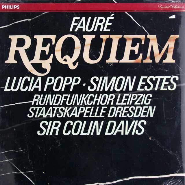 【未開封】 デイヴィスのフォーレ/レクイエム 蘭PHILIPS 3147 LP レコード