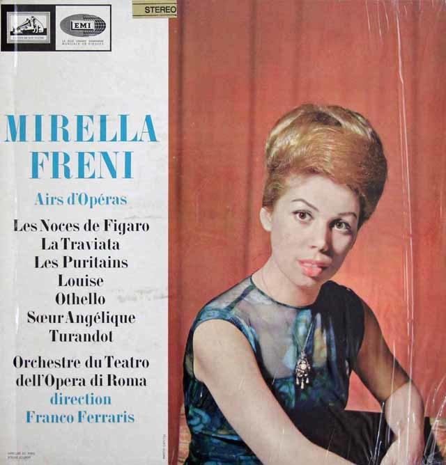 フレーニの「オペラ・アリア集」 仏EMI(VSM) 3147 LP レコード