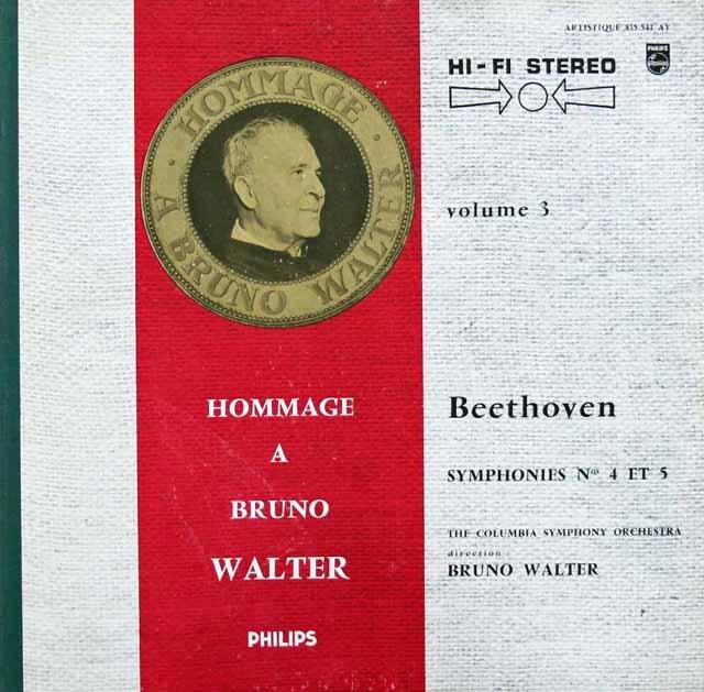 【仏最初期盤】ワルターのベートーヴェン/交響曲第4&5番「運命」 仏PHILIPS 3201 LP レコード
