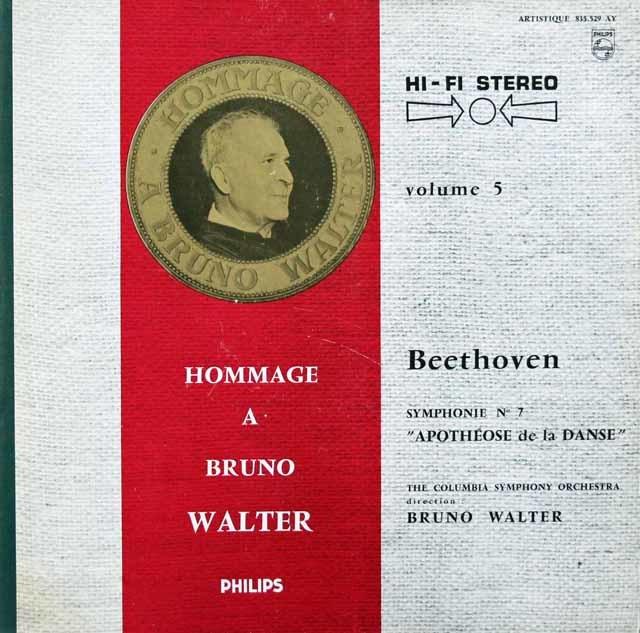 【仏最初期盤】ワルターのベートーヴェン/交響曲第7番 仏PHILIPS 3201 LP レコード
