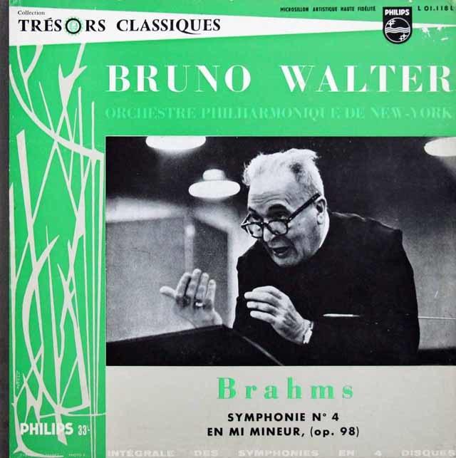 ワルターのブラームス/交響曲第4番 仏PHILIPS 3201 LP レコード