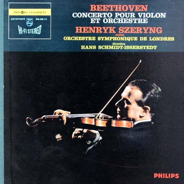 シェリング&イッセルシュテットのベートーヴェン/ヴァイオリン協奏曲 仏PHILIPS 3201 LP レコード