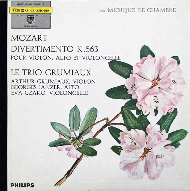 グリュミオー・トリオのモーツァルト/弦楽三重奏のためのディヴェルティメント 仏PHILIPS 3201 LP レコード