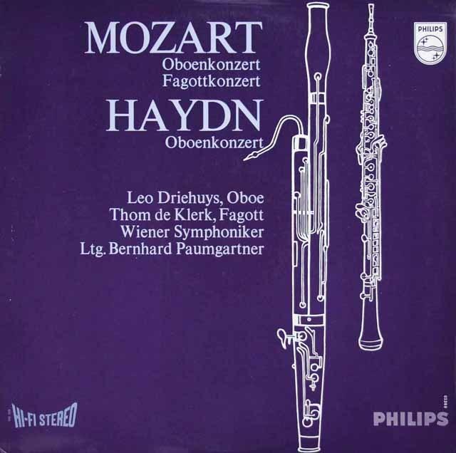 ドリエフィーズ & パウムガルトナーらのモーツァルト/オーボエ協奏曲ほか 蘭PHILIPS 3201 LP レコード