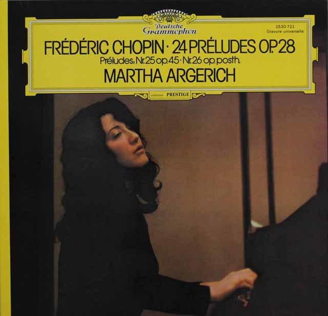 アルゲリッチのショパン/「24の前奏曲」ほか 仏DGG 3201 LP レコード