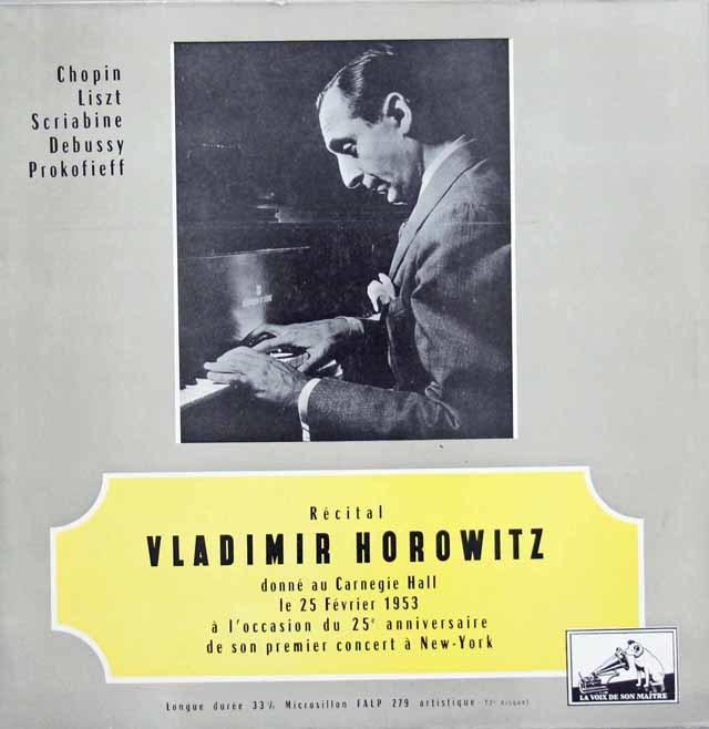 ホロヴィッツの「シルヴァー・ジュビリー・コンサート・ライヴ1953」 仏EMI(VSM) 3201 LP レコード