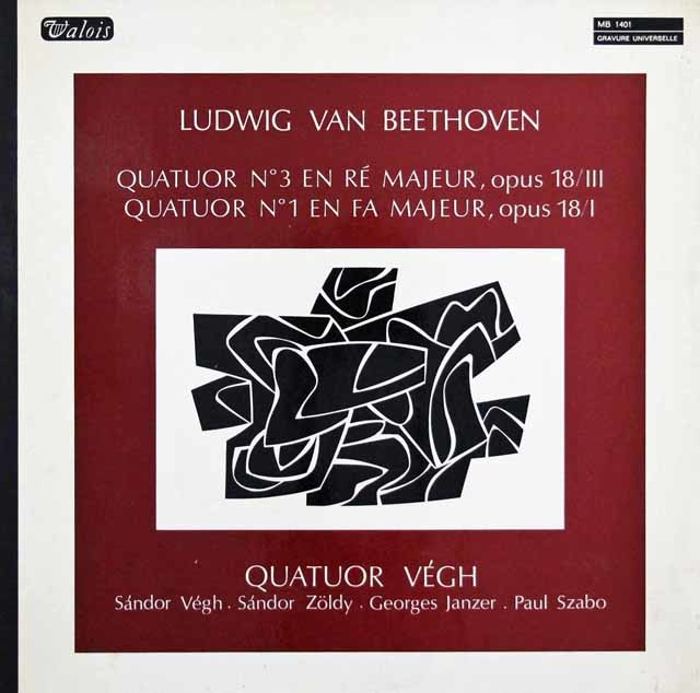 ヴェーグ四重奏団のベートーヴェン/弦楽四重奏曲第1&3番 仏Valois 3201 LP レコード