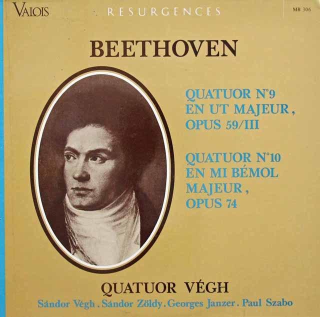 ヴェーグ四重奏団のベートーヴェン/弦楽四重奏曲第9&10番 仏Valois 3201 LP レコード