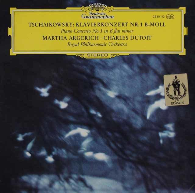 アルゲリッチ&デュトワのチャイコフスキー/ピアノ協奏曲第1番 独DGG 3201 LP レコード