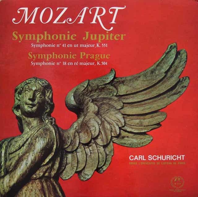 シューリヒトのモーツァルト/交響曲第41番「ジュピター」&第38番「プラハ」 仏Guild du Disque 3201 LP レコード