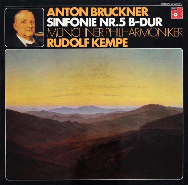 【オリジナル盤】ケンペのブルックナー/交響曲第5番 独BASF 3201 LP レコード