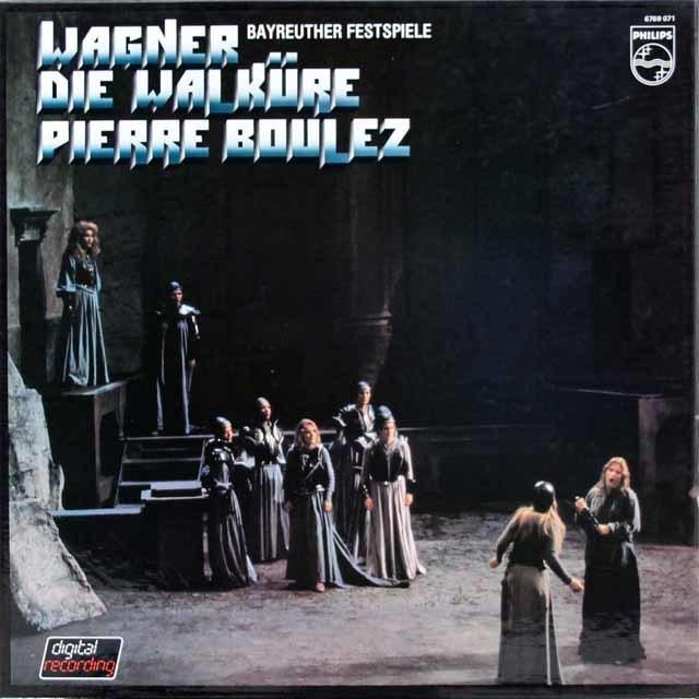 ブーレーズのワーグナー/「ヴァルキューレ」全曲 蘭PHILIPS 3201 LP レコード