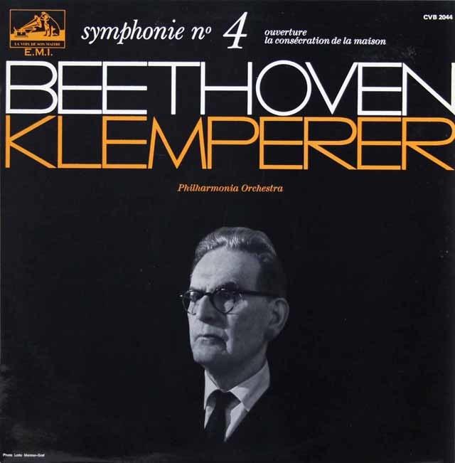 クレンペラーのベートーヴェン/交響曲第4番ほか  仏EMI 3202 LP レコード