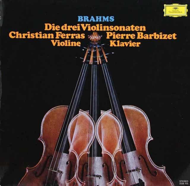 フェラス&バルビゼのブラームス/ヴァイオリンソナタ  独DGG  3202 LP レコード