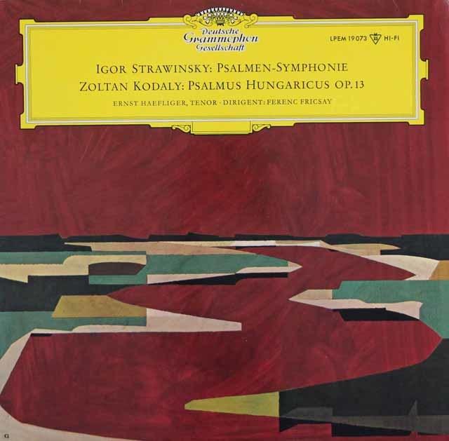 フリッチャイのストラヴィンスキー/詩篇交響曲ほか  独DGG  3202 LP レコード