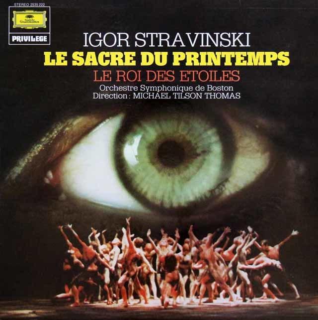 ティルソン・トーマスのストラヴィンスキー/「春の祭典」 仏DGG 3202 LP レコード