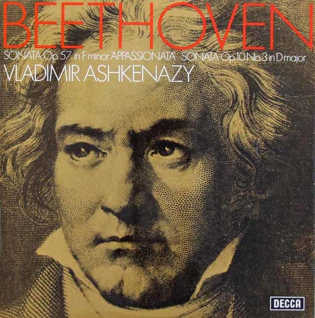 【オリジナル盤】 アシュケナージのベートーヴェン/ピアノソナタ第23&7番 英DECCA 3202 LP レコード