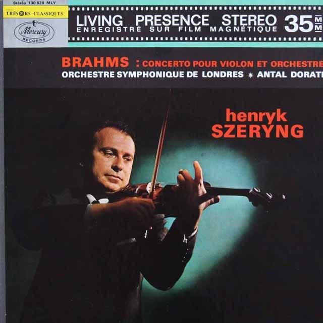 シェリングのブラームス/ヴァイオリン協奏曲 仏Mercury 3202 LP レコード