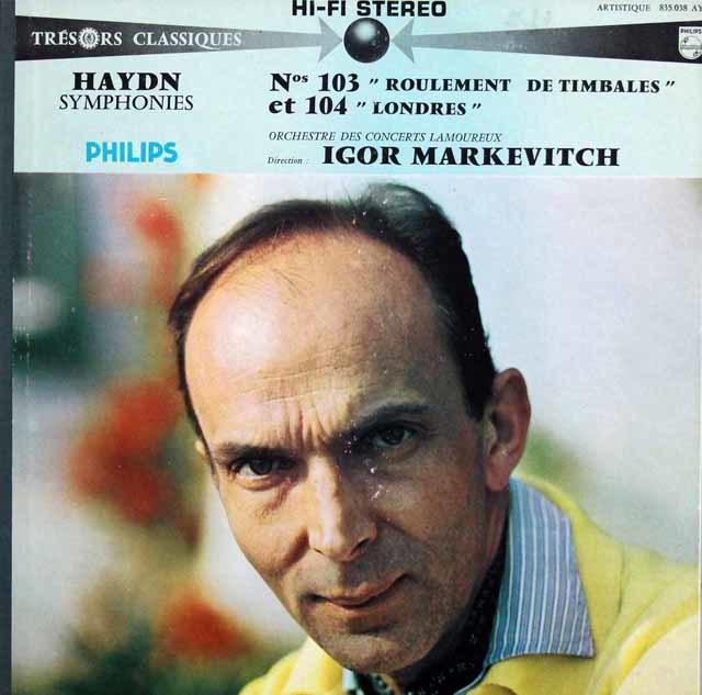 【仏最初期盤】 マルケヴィチのハイドン/交響曲第103番「太鼓連打」&104番「ロンドン」 仏PHILIPS 3202 LP レコード