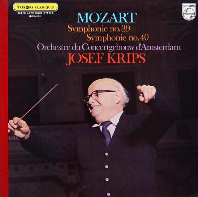 クリップスのモーツァルト/交響曲第39&40番 蘭PHILIPS 3202 LP レコード