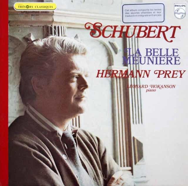 プライ&ホカンソンのシューベルト/歌曲集「美しき水車小屋の娘」  仏PHILIPS 3202 LP レコード