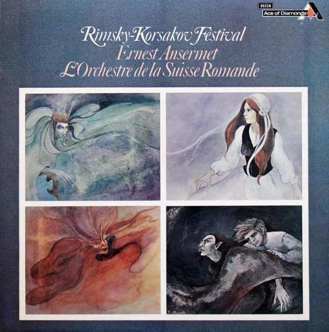 アンセルメの「リムスキー=コルサコフ・フェスティバル」 英DECCA (Ace of Diamonds) 3202 LP レコード