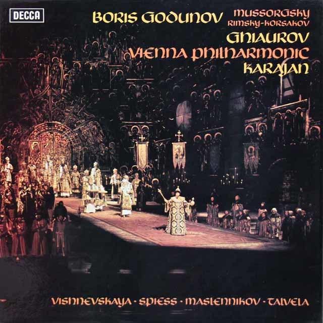 【オリジナル盤】 カラヤンのムソルグスキー/「ボリス・ゴドゥノフ」 英DECCA 3202 LP レコード