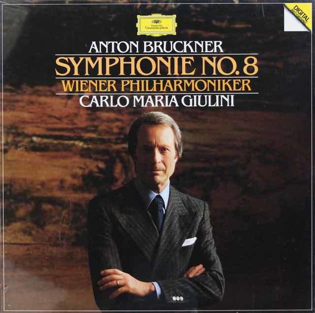 【未開封】 ジュリーニのブルックナー/交響曲第8番 独DGG 3202 LP レコード