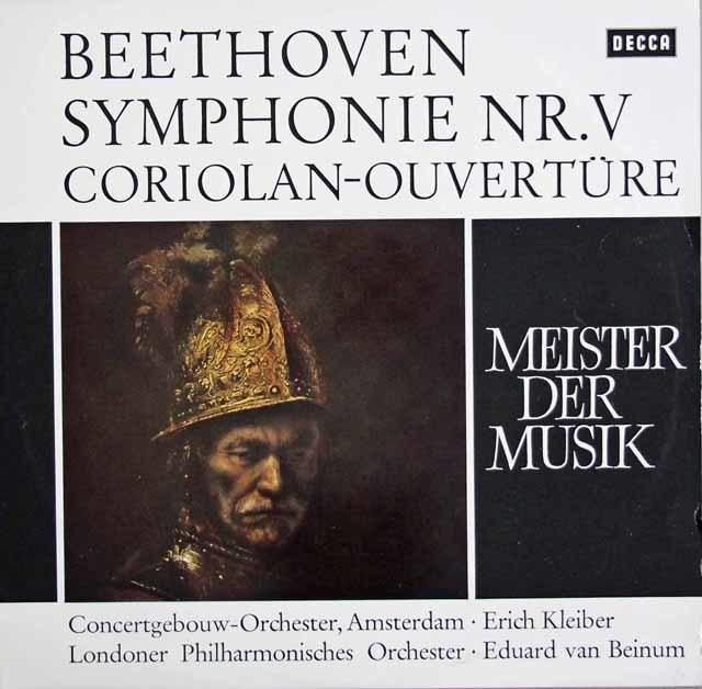 エーリヒ・クライバーのベートーヴェン/交響曲第5番ほか 独DECCA 3203 LP レコード