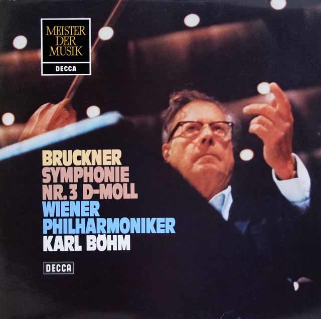 ベームのブルックナー/交響曲第3番 独DECCA 3203 LP レコード